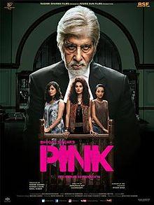 pinkmovieposter